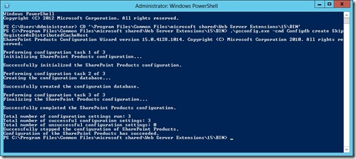 PSCONFIG_PowerShell